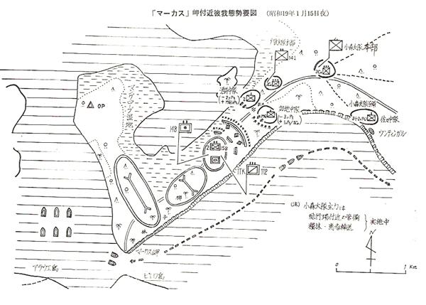 新・戦陣の断章|マーカス岬の戦...